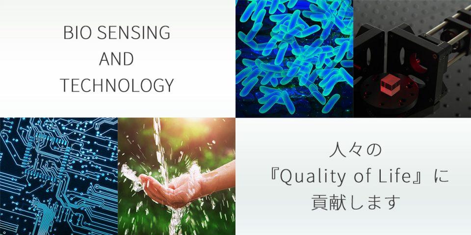 人々の 『Quality of Life』に 貢献します